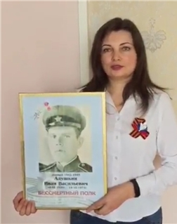 Адушкин Иван Васильевич