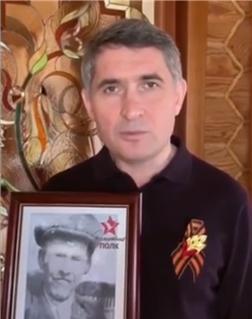 Григорьев Федор Максимович
