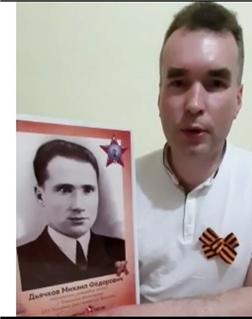 Дьячков Михаил Федорович