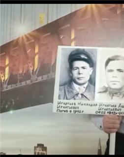 Игнатьев Алексей Игнатьевич