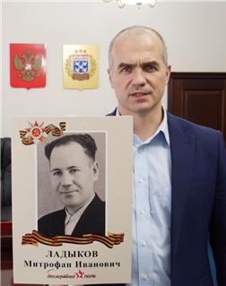 Ладыков Митрофан Иванович