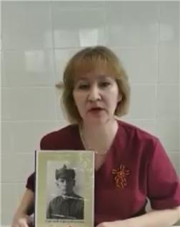 Сергеев Владимир Иванович
