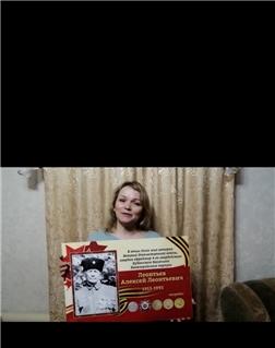 Леонтьев Алексей Леонтьевич