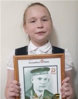 Петров Азарий Петрович