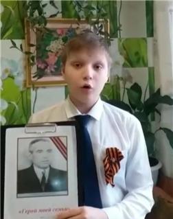Сергеев Владимир Сергеевич