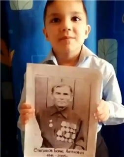 Степанов Борис Антонович