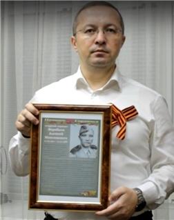 Воробьёв Алексей Максимович