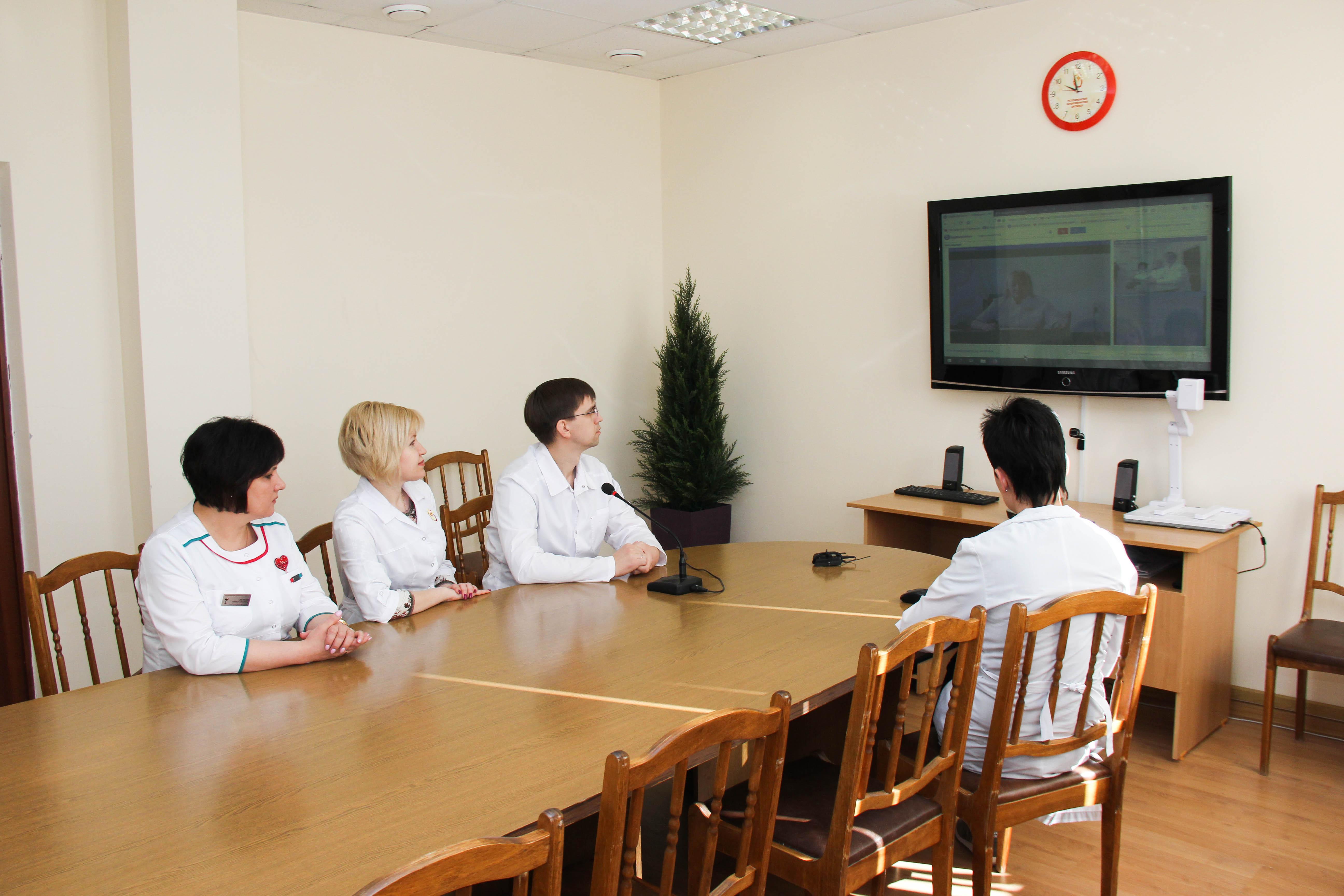телемедицинская консультация