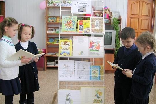 Викторина «За коньком-горбунком в сказку русскую войдем»