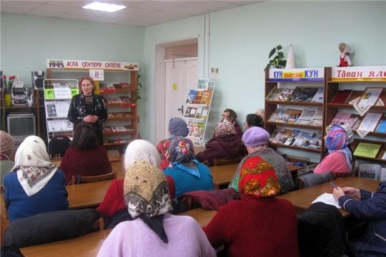 Занятие Школы пожилых на тему «Профилактика коронавирусной инфекции»