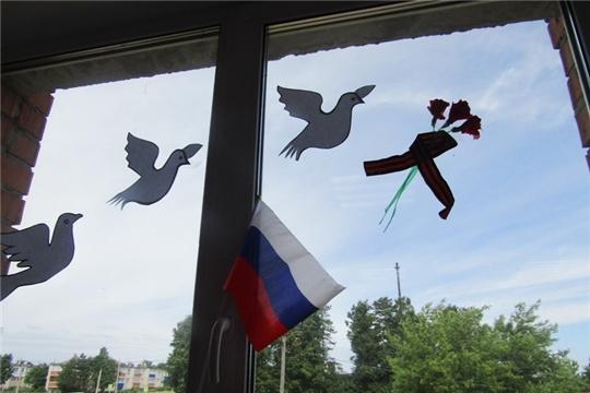 Всероссийский флешмоб «Голубь мира»