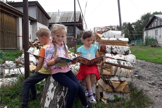 Марафон летних чтений – 2020 в библиотеках Аликовского района
