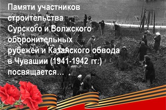 Районная патриотическая акция «Героические страницы Сурского оборонительного рубежа»