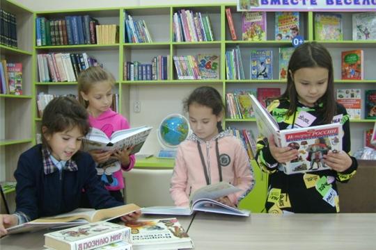 Библиотечный урок «Эти книги знают все»
