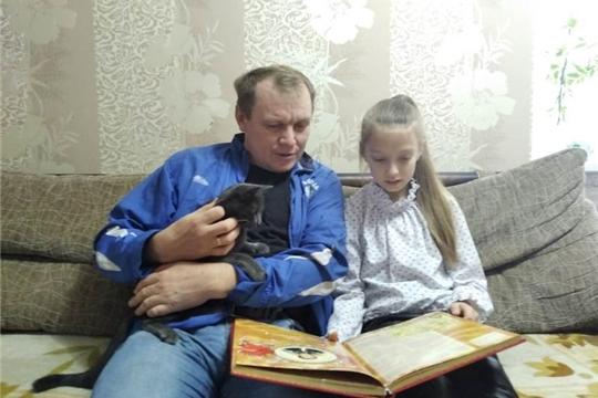Час семейного общения «Отцы и дети»