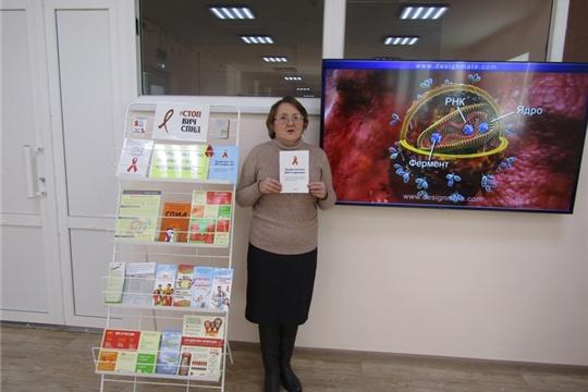 Выставка - предупреждение «Стоп ВИЧ/СПИД»
