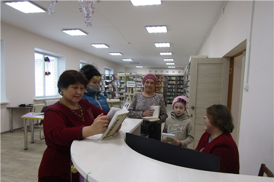 Акция - старт в большое чтение «Первый читатель Нового года»