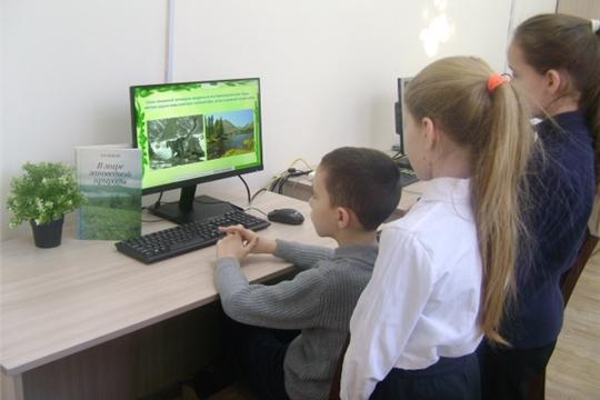 Виртуальная экскурсия «Заповедники и национальные парки - гордость России»»