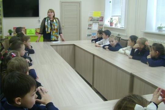 Урок-экскурсия «Удивительная страна Библиотека»