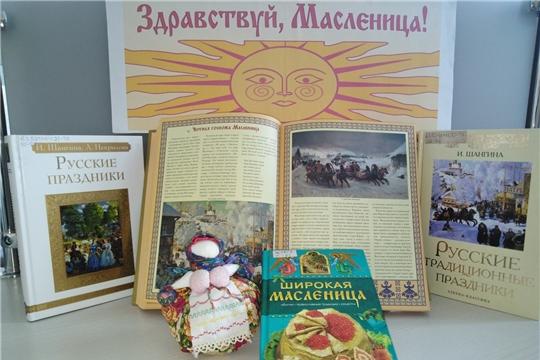 Конкурс на лучшее мероприятие среди библиотек района  «Здравствуй, Масленица!»
