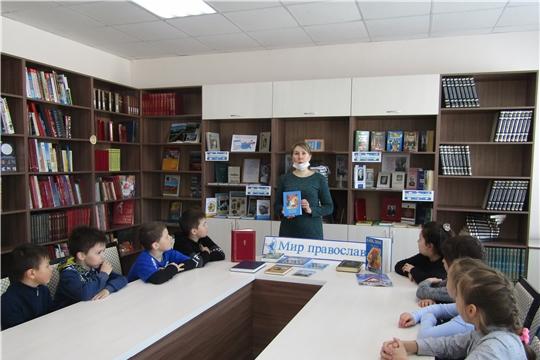"""Православный час """" Духовное наследие в книгах и чтении"""""""