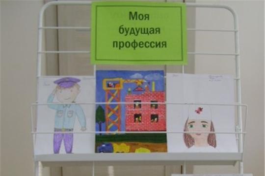 Конкурс рисунков «Моя будущая профессия»