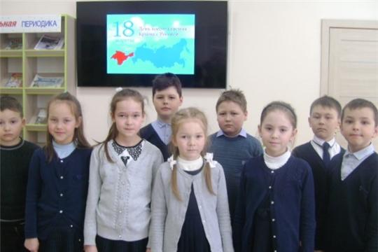 «Россия и Крым – едины»