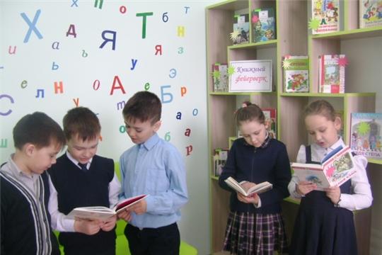 Книжная выставка-настроения «Книжный фейерверк»