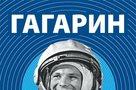 Дистанционная  викторина   «Первый космонавт планеты Земля».