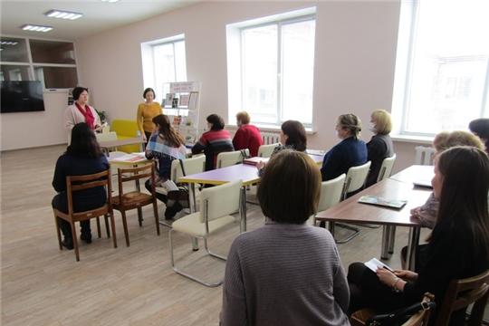 Специалисты Национальной библиотеки Чувашской Республики с рабочим визитом в центральной библиотеке Аликовского района