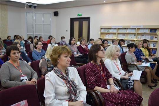 Межрегиональный форум «От публичной – до национальной»