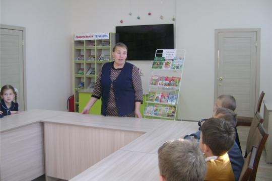Урок -экскурсия  «Знакомство с библиотекой»