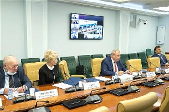 Вопросы энергоэффективности обсудили на Круглом столе Комитета Совета Федерации по экономической политике 29 марта 2021 года