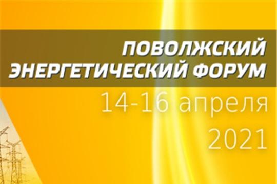 15 апреля 2021 года в 14:00-15:00 пройдет конференция «Энергия из коммунальных отходов».