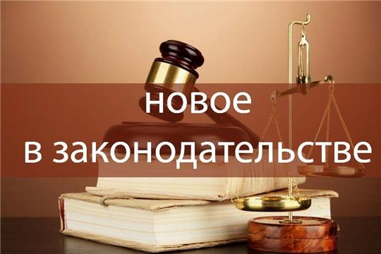 Новое в российском законодательстве.Определен порядок проведения актуализации перечня объектов и технологий, которые относятся к объектам и технологиям высокой энергетической эффективности