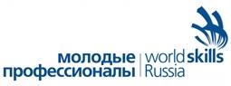 Чемпионат WorldSkills в Чувашской Республике