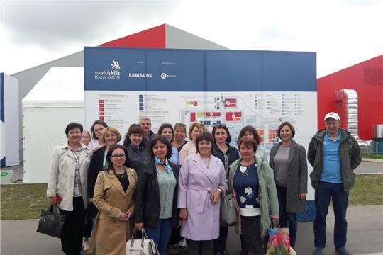 Делегация педагогов посетила площадки мирового чемпионата WorldSkills Kazan 2019