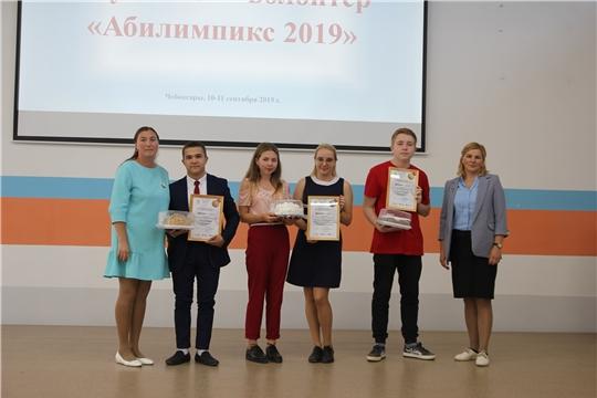 Поздравляем нашего студента с победой в конкурсе «Лучший волонтер «Абилимпикс» - 2019»