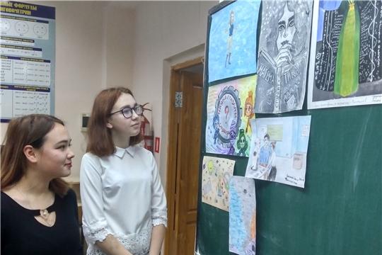 Конкурс математических листовок и стенгазет «Наука глазами студента»