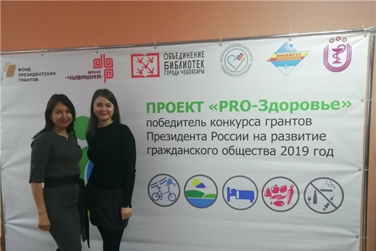 Сотрудники колледжа посетили семинар – практикум по реализации социально значимого проекта «PRO-здоровье»