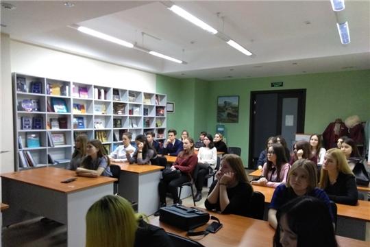 Студенты Чебоксарского профессионального колледжа имени Н.В.Никольского стали участниками необычного урока экологии, посвященного Всероссийскому дню заповедников и национальных парков