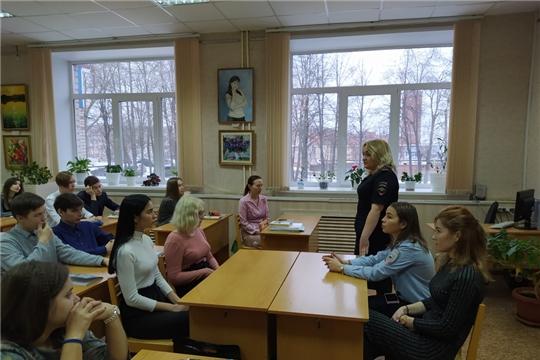Встреча студентов  Чебоксарского профессионального колледжа имени Н.В.Никольского  с инспекторами ОПДН