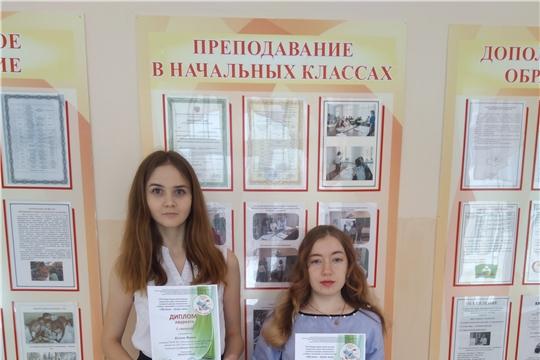 Студенты ЧПК – победители VIII межрегионального конкурса творческих работ  «Музыка - душа моя»