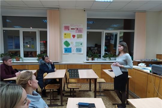 Родительское собрание в Чебоксарском профессиональном колледже имени Н.В.Никольского