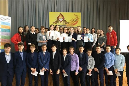 Студенты  и преподаватели Чебоксарского профессионального колледжа имени Н.В. Никольского в гостях  у школьников