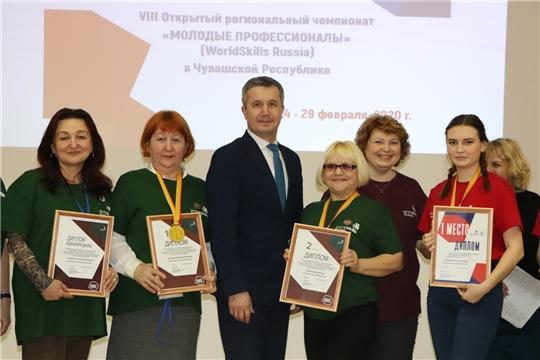 Названы имена победителей VIII Открытого регионального чемпионата «Молодые профессионалы» (Worldskills Russia) в Чувашской Республике