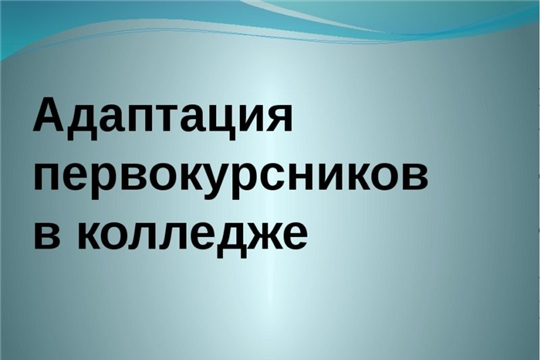 #ЧПК_социально-педагогическаяслужба