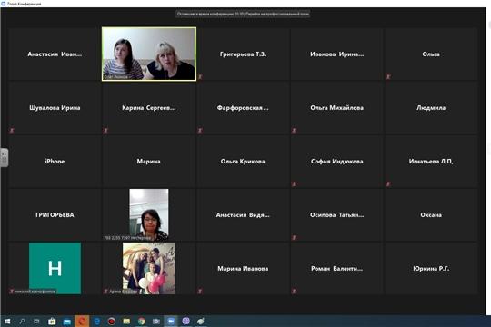 Собрание кураторов 1-4 курсов в формате онлайн
