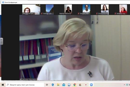 Педагогическая практика в режиме видеоконференцсвязи