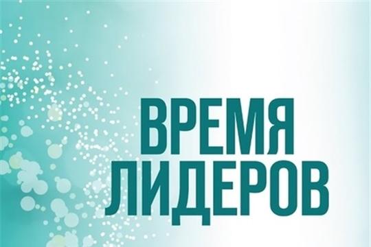 Итоги голосования за самую популярную рубрику  в Чебоксарском профессиональном колледже